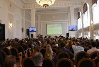 V Международный конгресс в Санкт-Петербурге 2015