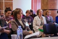 Международный конгресс в Москве 2016