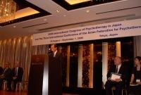 III паназиатский конгресс по психотерапии в Токио